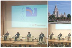 Форум Минобрнауки по информационному взаимодействию
